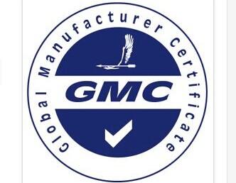 全球制造商标志