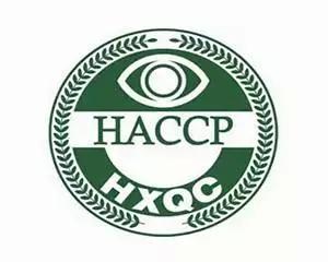 关于HACCP最清楚最全的解释